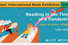 (c) Taipei International Book Fair TIBE