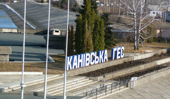 KANIV HPP in Ukraine