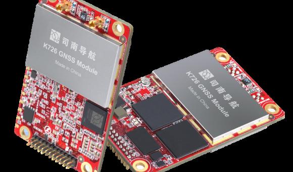 Les algorithmes et le traitement complexe des signaux GNSS sont synthétisé dans les cartes OEM GNSS