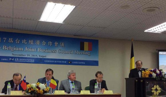 Business Council Meeting in Taipei
