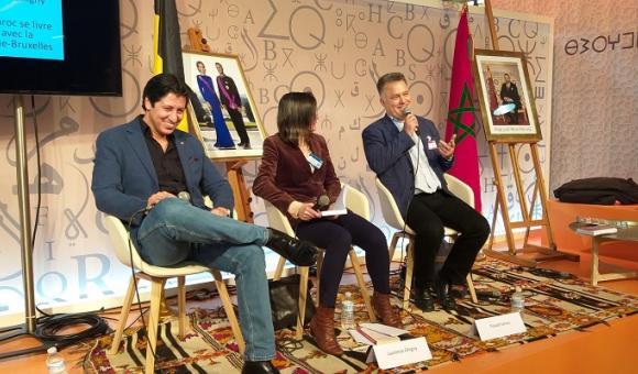 Pavillon marocain à la Foire du Livre de Bruxelles
