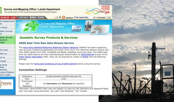 Réseau GNSS Permanent de Hong Kong