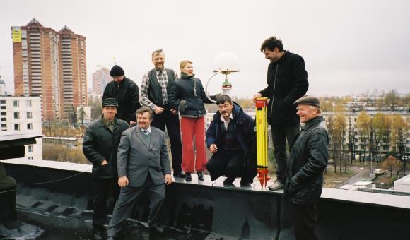 Réseau GNSS permanent à Moscou