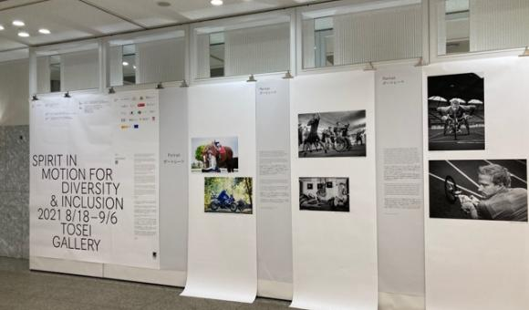 Exposition Spirit in Motion for Diversity and Inclusion à Tokyo