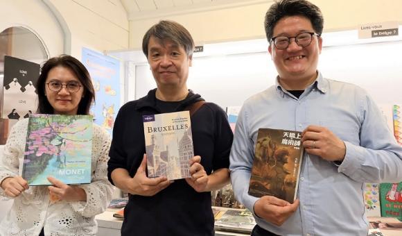 Angélique Xiaochiu LIN, Sean CHUANG et Philippe TZOU (c) Bureau AWEX Taiwan