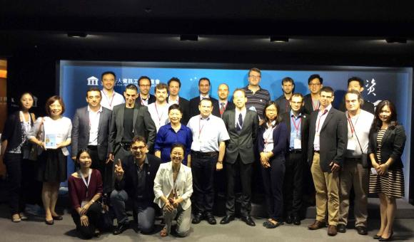 The group visiting the Institute for Information Industry (Taiwan)