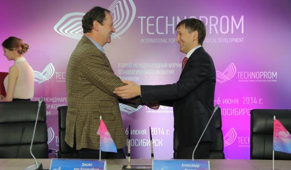 Expert International en GNSS invité en Russie